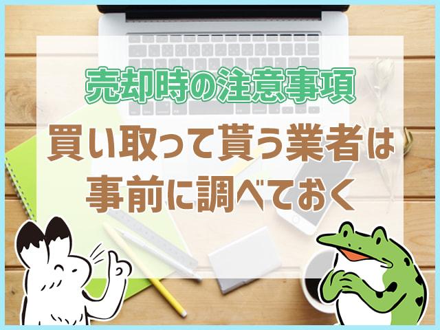 緑のノートとパソコン
